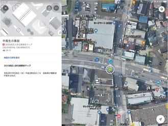 昨年の事故状況は「泉区人身交通事故マップ」で閲覧可能