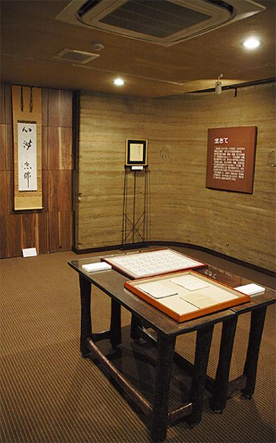 グレッシーで中村久子展
