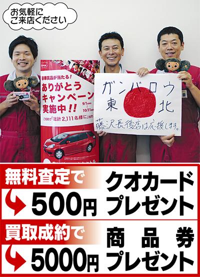 「軽自動車」も高価買取!!