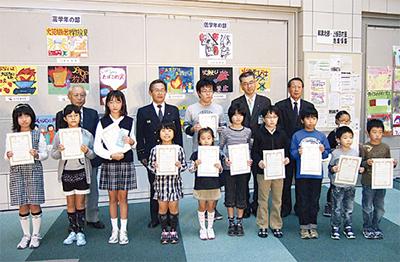 防火ポスター展12人が受賞
