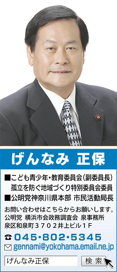 第7回マニフェスト大賞