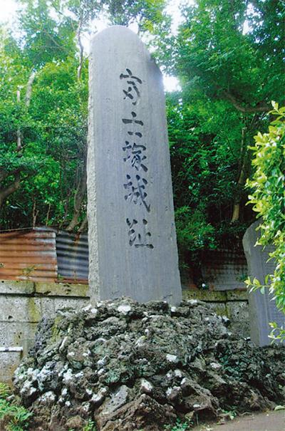 下飯田駅から富士塚城址の散策