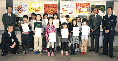 児童12人を表彰