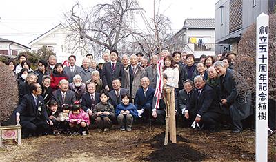 神明公園に桜植樹