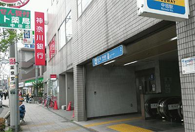 中田駅かいわいめぐり