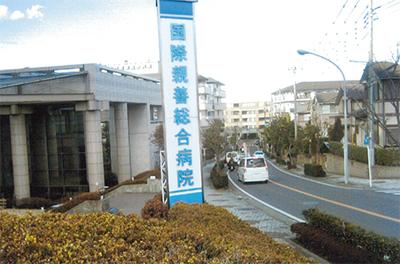 弥生台〜国際親善病院〜中田
