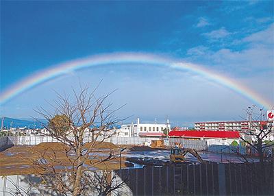 鮮やかな虹のアーチ