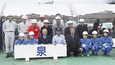 消防操法技術の訓練会