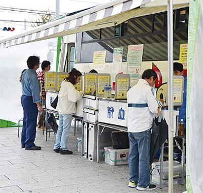 献血に152人が協力