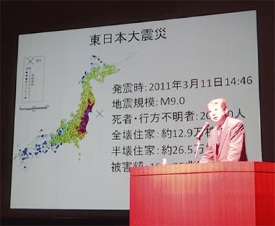 地震への備えなど伝授