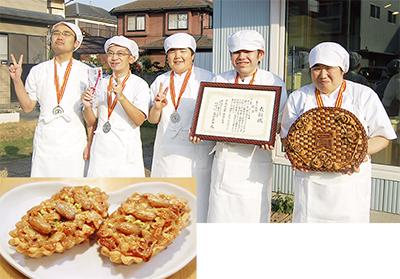菓子コンテストで銀賞