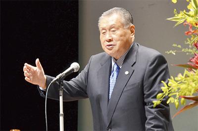 森元首相が講演