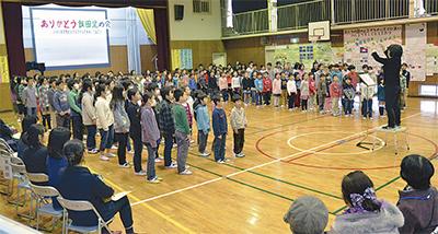 飯田北小で最後の発表会