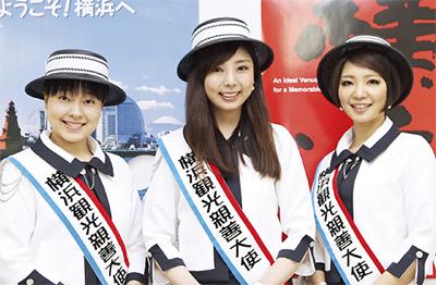 横浜のPR役に3人