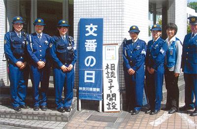 女性警察官のみで開所