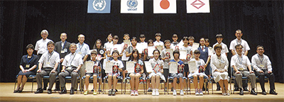 子どもら国際平和語る