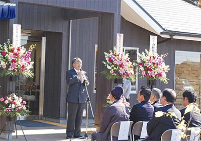 和泉町に新福祉事業所