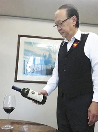 1日ワイン教室