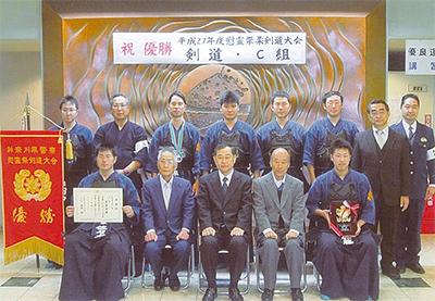泉警察が剣道で県優勝 22年ぶり3...