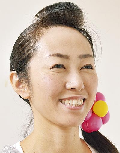 遠藤 久美子さん