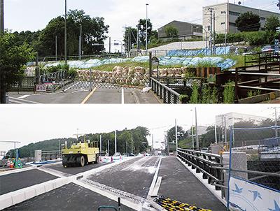 赤坂橋が開通