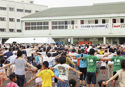 1600人がラジオ体操