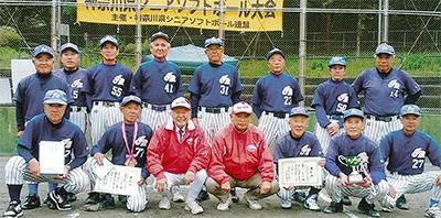 泉マックス優勝で関東へ
