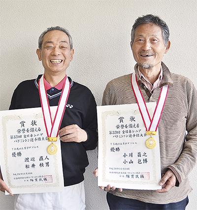 全日本シニアでW優勝