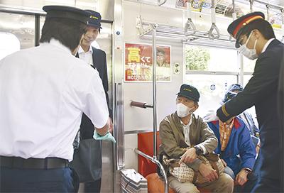 乗客の安全対策強化