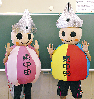 東中田の「ひなぽん」人気