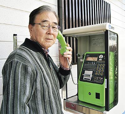広町自治会館に公衆電話