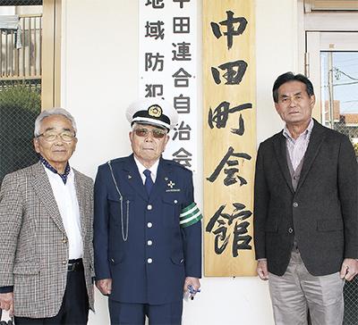(左から)清水さん、望月さん、嶋村清副会長