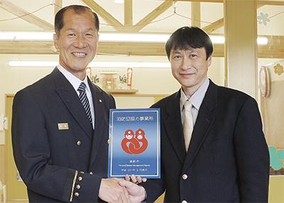 鈴木園長(右)と森田署長