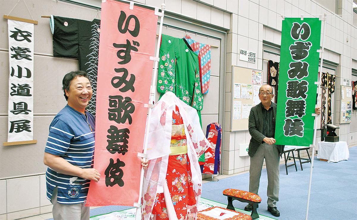 横浜いずみ歌舞伎公演迫る