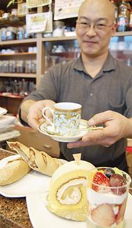 「コーヒーと一緒に職人こだわりの品をどうぞ」と片山さん
