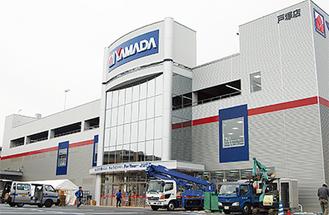1月15日現在のヤマダ戸塚店。営業時間は午前10時〜午後9時