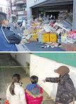 品濃町のスーパー「うおしち」では商品が総崩れに(3月11日)(写真上)、戸塚小の様子を見に来た桃井さん家族(同下)と同校の漏水を修理する業者(ともに同12日)
