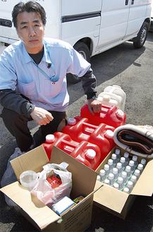 金子さんと仲間からの物資(3月17日、栄区の会社で)