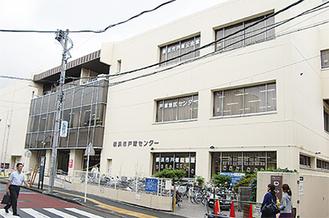 休館対象の戸塚地区センターと戸塚図書館