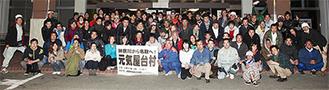 県内飲食業者がメンバーの「かながわ11」(写真)が中心となり開催