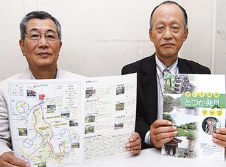 マップを手に、作成した団体の船橋さん(左)と田中代表