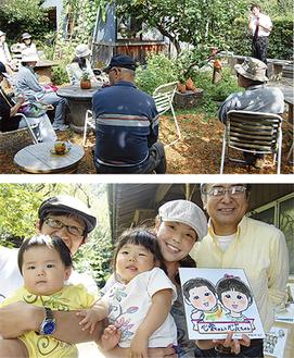 ものまねライブを聞く来場者(上)と娘の似顔絵を描いてもらった栗原さん家族