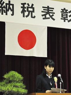 松井里奈さんが「身近な税」と題した作文を代表で朗読した