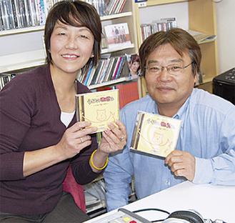 (右から)金子さんとエフエム戸塚の相浦さん