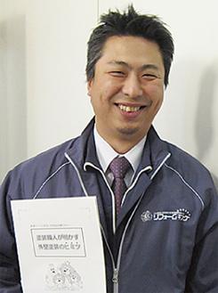戸塚区担当の高橋さん