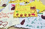 クマにあてた手書きメッセージ