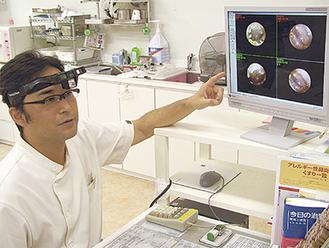 患部の状態を画像で見られるシステム。ドクターの説明はもちろん、自分の目で治療前後を確かめられる。「質問や不安点があれば、遠慮なくご相談ください」と尾谷良博院長