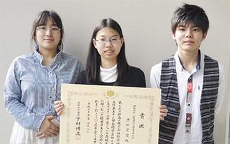 (左から)崎村さん、志村さん、原尾君