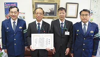 表彰された堀口支店長(左から2番目)と村田さん(同3番目)