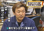 TV出演も多数(写真はスーパーニュース)